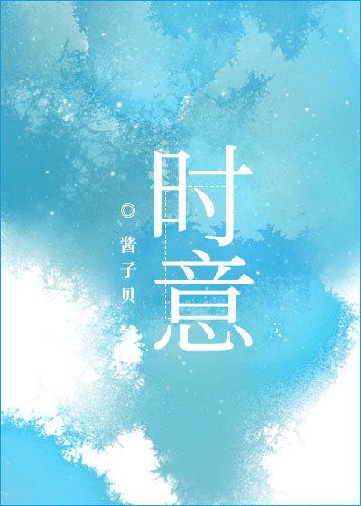 凌虚幻镜之凤栖传说