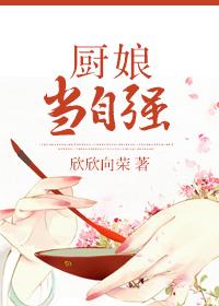 红唇吻暖了心小说章节目录
